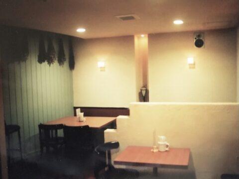 和伊和伊屋 飲食店