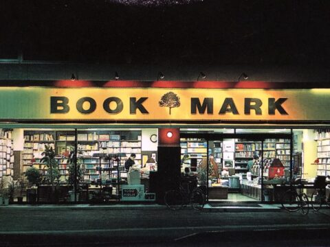 BOOK MARK 書店